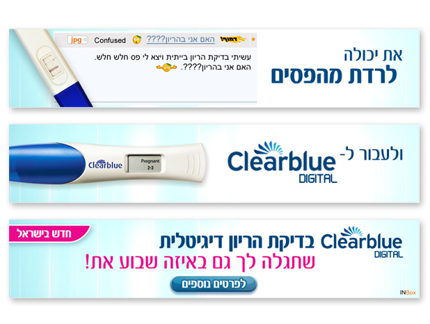 ClearBlue_project_618x466_Lower