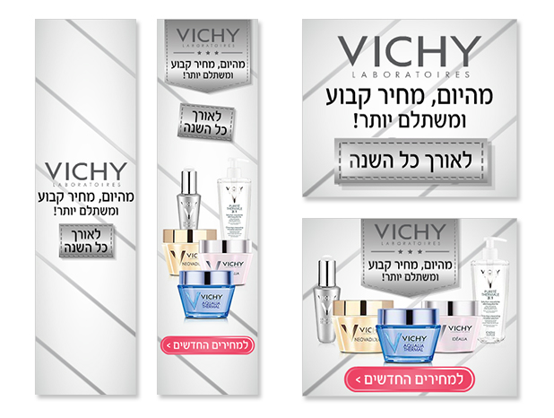 VICHY_project_618x466_Lower