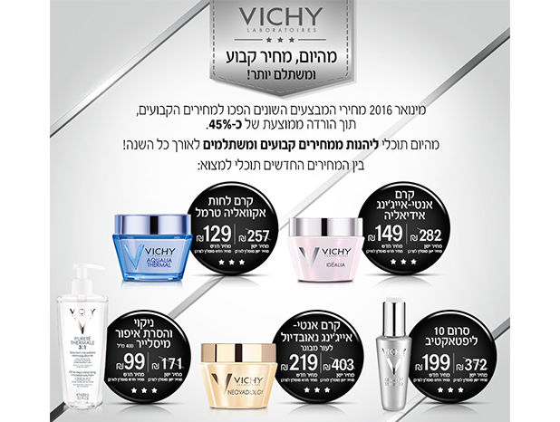 VICHY_project_618x466_Top